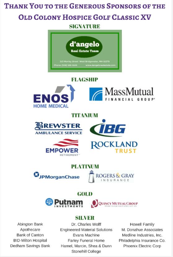 2017 Golf Sponsors.png